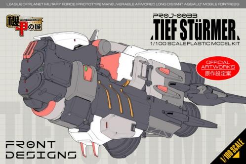 S85-info-02.jpg