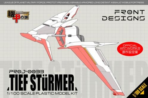 S85-info-03.jpg