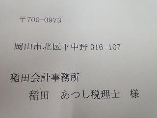26031901.jpg