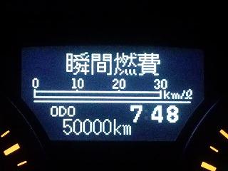 26050600.jpg