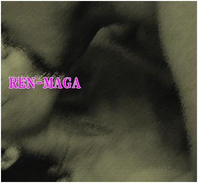 RENMAGA20148③