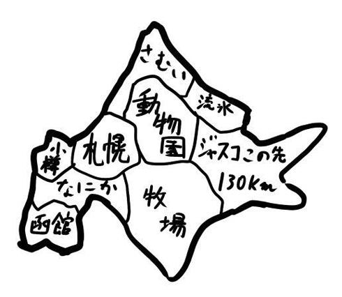 taro_130801nanika02[1]