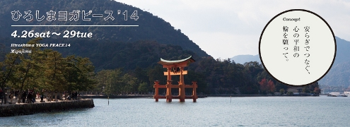 20140224_01a.jpg
