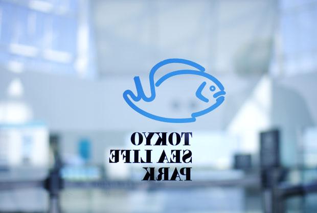 水族館~♪