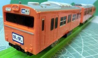 103系 中央線(新金型)
