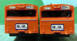 103系 中央線(新金型) 前面