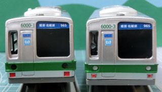 千代田線北綾瀬支線用6000系 前面部分の比較