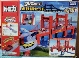 すいすいロード大鉄橋セット