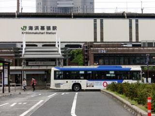 海浜幕張駅ロータリー