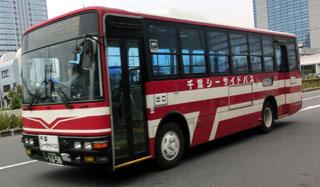 千葉シーサイドバス