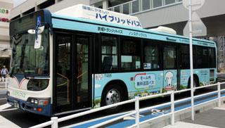 イオンモール内を循環する無料バス