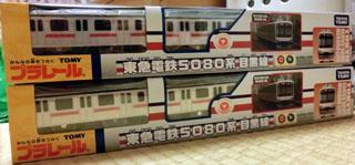 東急目黒線 5080系プラレール②