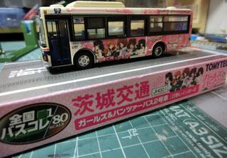 茨城交通ガールズ&パンツァーバス2号車 側面(扉あり)