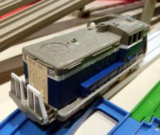 プラレールDE10貨物塗装車両(1667号機)