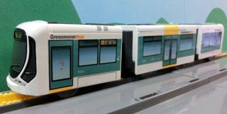 製品版(A/B/E3車体)の広島電鉄5100形 グリーンムーバMAX