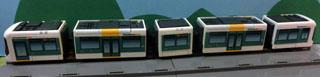 広島電鉄5100形 グリーンムーバMAX 5両編成(側面)