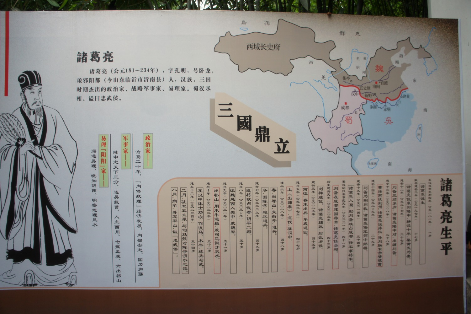 panda360.jpg