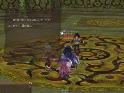 巫女の逆襲8