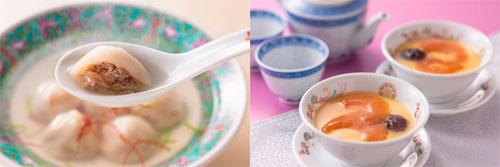 小籠包茶碗蒸し