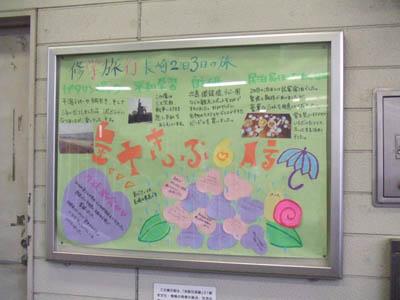 皇子山駅2014_0627