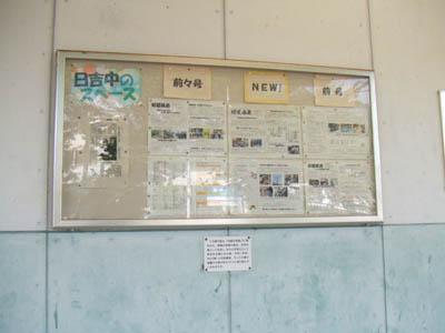 松ノ馬場駅2014_0712