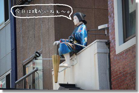 asakusa5.jpg