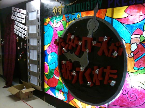 小石川創作展2012