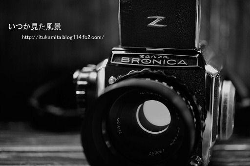 Zenza Bronica S2