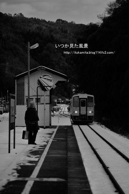 木次線下久野駅