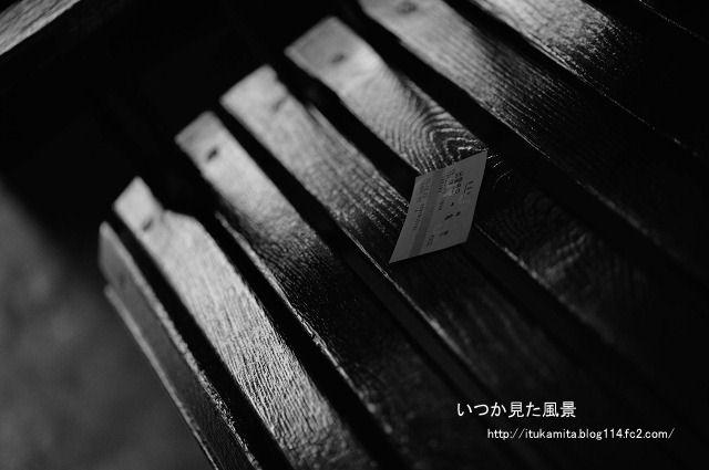 DS7_6426mi-s.jpg