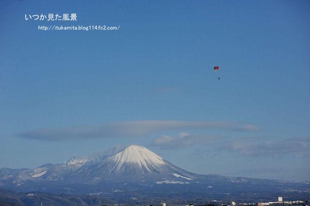 DS7_7216ri-s.jpg