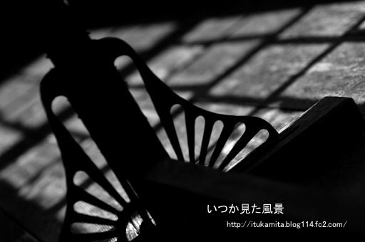 DS7_7632mi-ss.jpg