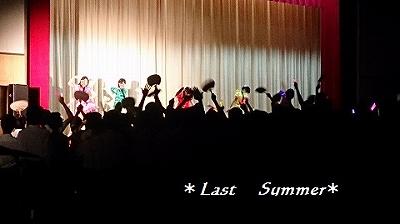 後夜祭2014