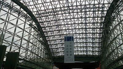 北陸新幹線開通記念