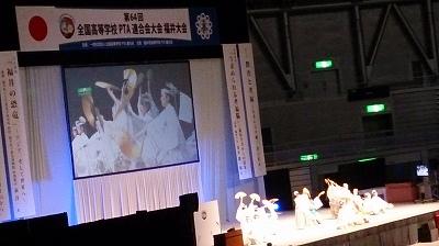 福井県吟剣詩舞道総連盟の演舞
