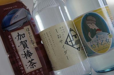 金沢お土産2