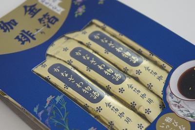 金沢お土産5