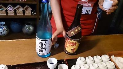 田中酒造2