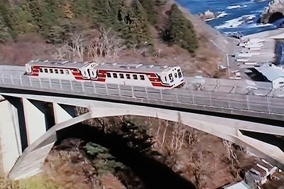 美しい三陸鉄道