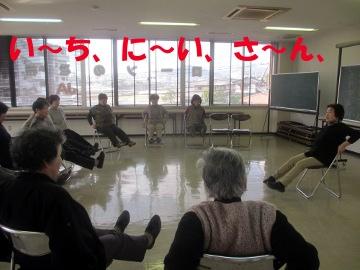 26年気功教室3