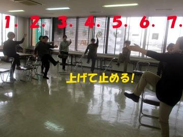 26年気功教室7