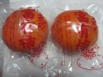 冬の富有柿