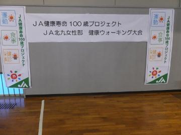 100歳プロジェクト2