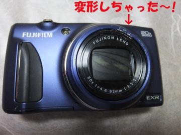 カメラ故障2