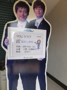 youクラブお菓子作り7