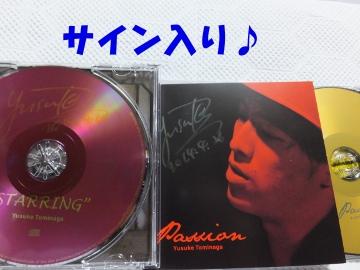 冨永裕輔13