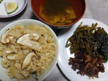 松茸ご飯にお吸い物2