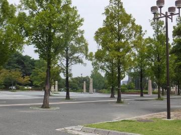 文化記念公園
