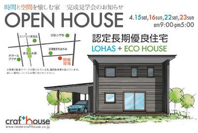 crafthouse.jpg