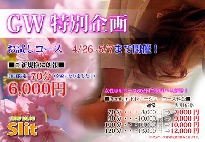 2014_05.jpg